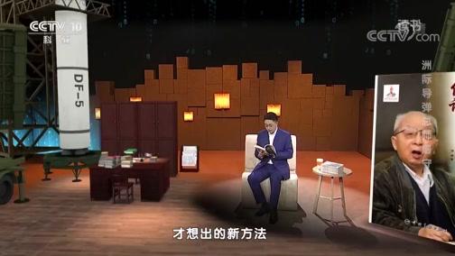 [读书]贺青:《屠守锷院士传记》