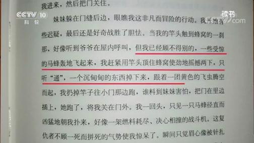 [读书]冯骥才:《万物生灵:冯骥才给孩子的散文》