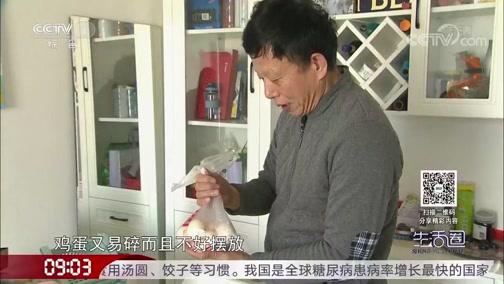 [生活圈]圈友亲测 冰箱收纳篮效果如何?