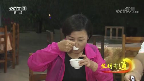 [生财有道]芒果做菜你吃过吗?味道竟然出乎意料的好!