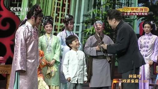 [CCTV空中剧院]京剧《定军山》 表演:杨泽崧