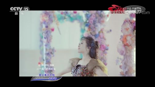 《中国音乐电视》 20200117