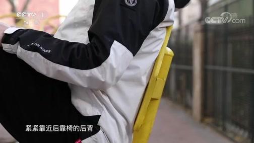 [生活提示]中老年人可使用蹬腿器锻炼下肢肌肉