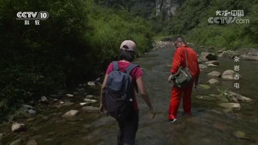 [地理·中国]汆岩地区聚集了众多种类石头的原因