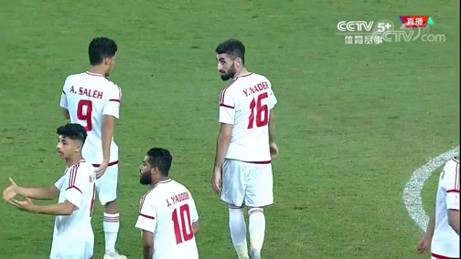 [国际足球]U23亚锦赛1/4决赛:阿联酋VS乌兹别克斯坦 完整赛事