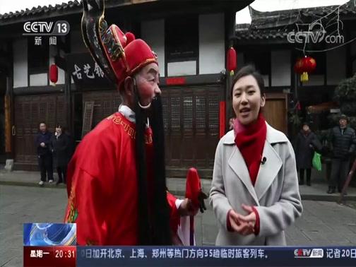 [东方时空]四川南充 春节近 年味浓 阆中古城里感受传统春节文化