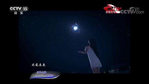 [中国音乐电视]歌曲《梦无止境》 演唱:喻越越