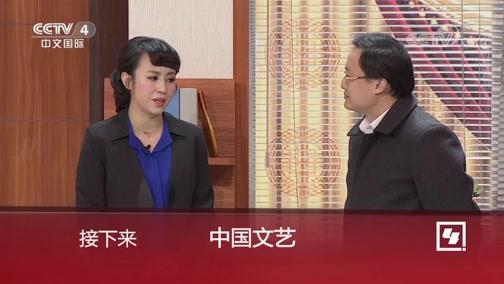 《中国文艺》 20200121 欢喜中国年