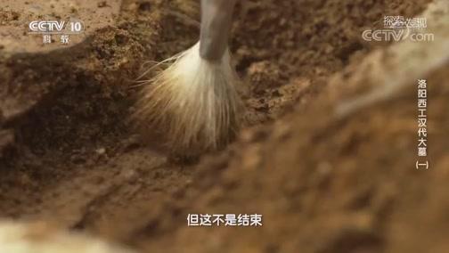 [探索·发现]玉成片成批地出现 考古队员陷入了困惑