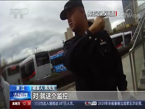 [法治在线]法治故事 警惕回家路上的黑手 高仿手机冒充真品出售 男子车站行骗