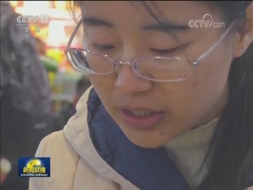 [视频]【新春走基层】春运:西站故事