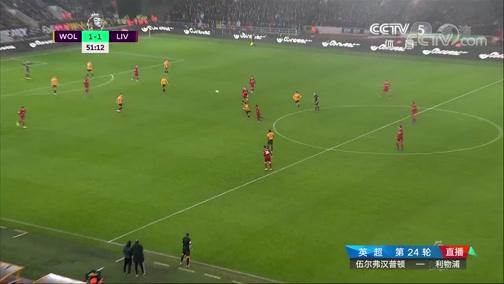 [英超]特劳雷送出横传 希门尼斯头球扳平比分