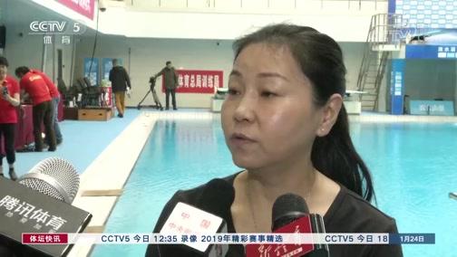 [游泳]三站奥运选拔落幕 世界杯阵容即将浮出水面