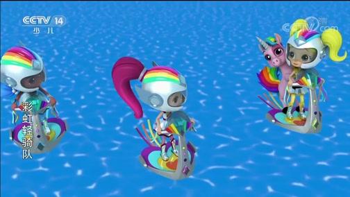 《彩虹轻骑队》 第40集 帕克斯顿岛