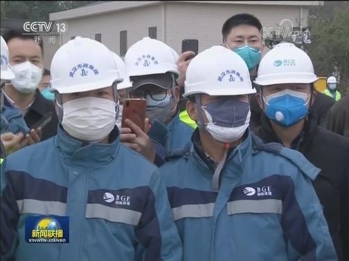 [视频]李克强到湖北武汉考察指导新型冠状病毒感染肺炎疫情防控工作