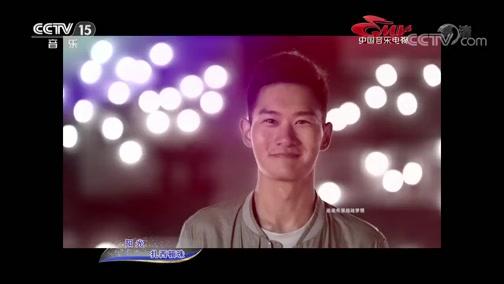 [中国音乐电视]歌曲《阳光》 演唱:扎西顿珠