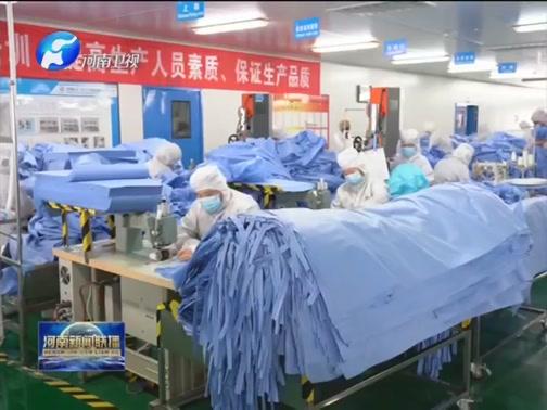 [河南新闻联播]黄强到平顶山指导疫情防控物资保障工作