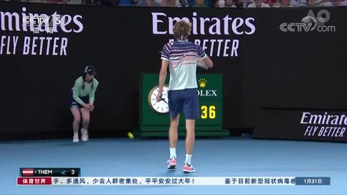 [澳网]逆转小兹韦列夫 蒂姆首进澳网男单决赛