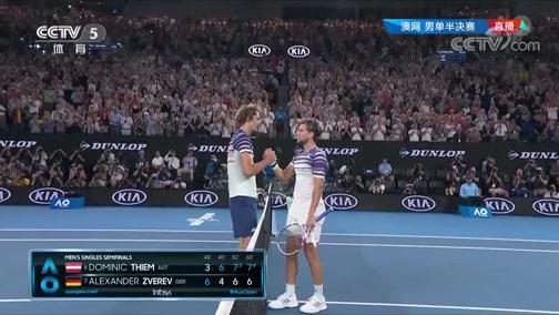 [澳网]蒂姆力克小兹韦列夫 职业生涯第三次闯进大满贯决赛