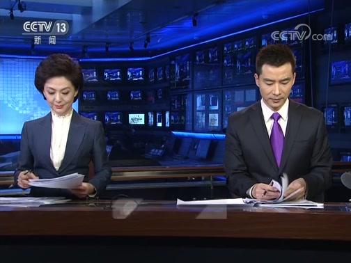 《新闻联播》 20200131 19:00