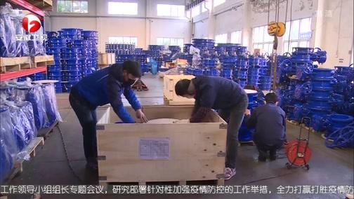 [安徽新闻联播]安徽企业开足马力生产防疫紧缺物资