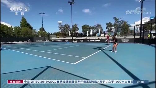 [网球]张帅墨尔本备战迪拜网球公开赛