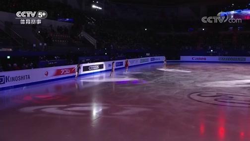 [花滑]四大洲花样滑冰锦标赛:表演滑
