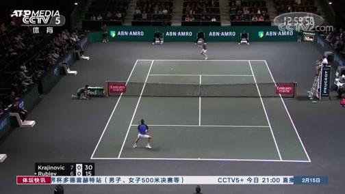 [网球]孟菲尔斯晋级鹿特丹网球赛四强