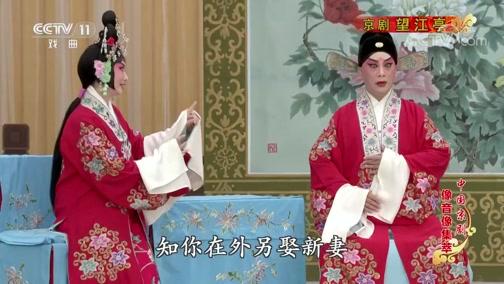 昆曲奇�p��・���� 主演:俞振�w ��君秋
