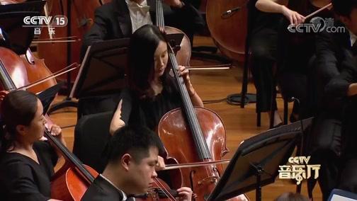 [CCTV音乐厅]佩利亚斯与梅丽桑德组曲 Op.80 第三乐章 指挥:尼古拉·沙尔文[法] 演奏:中国国家芭蕾舞团交响乐团