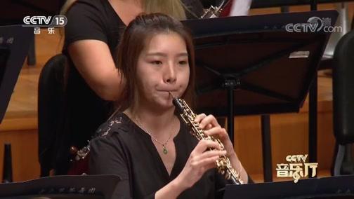 [CCTV音乐厅]佩利亚斯与梅丽桑德组曲 Op.80 第二乐章 指挥:尼古拉·沙尔文[法] 演奏:中国国家芭蕾舞团交响乐团