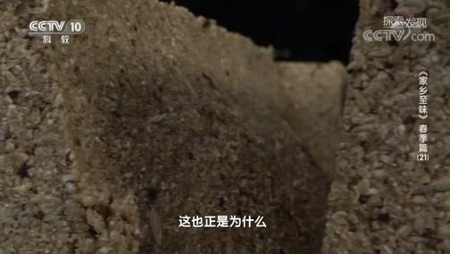 [探索·发现]本地酱酒风味佳 糯高粱中藏奥秘
