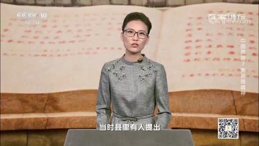 [百家讲坛]焦裕禄精神的内涵:艰苦奋斗