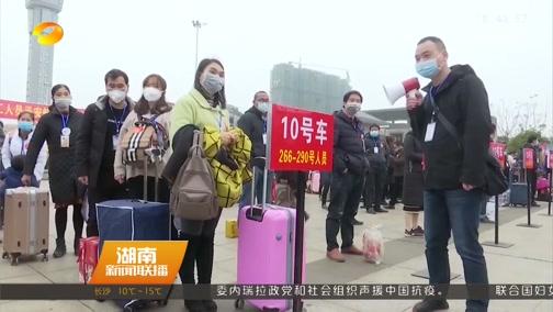 [湖南新闻联播]从双峰到东莞:林良平的平安返程路