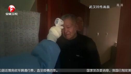 [安徽新闻联播]新闻特写:福利院里传递的温暖