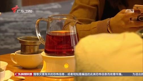 [广东新闻联播]广东印发多份复工复产指引 全省服务行业防控疫情不松劲
