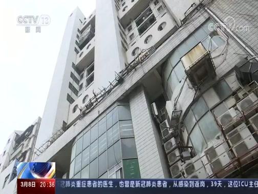 """[东方时空]湖北荆州 战疫情 七旬党员带头做起小区""""代购员"""""""