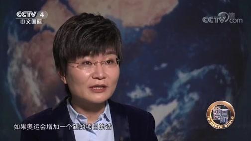 《深度国际》 20200314 新冠肺炎:全球危急时刻