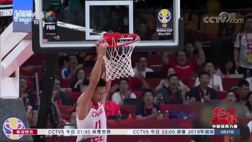 [中国男篮]杜锋肩负重担 带领中国男篮重新出发