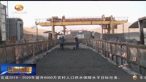 [甘肃新闻]甘肃电网需求侧资源辅助服务市场试运行