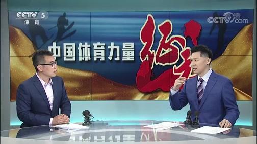 [羽毛球]张宏达:奥运会推迟对中国队总体相对利好