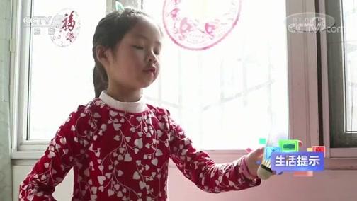 [生活提示]疫情期间 注意保护孩子视力 在家也让孩子尽量多接触阳光