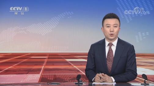 [视频]独家采访李兰娟院士:离汉通道开放后
