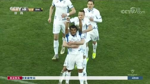 [国际足球]布雷斯特迪纳摩主场取胜