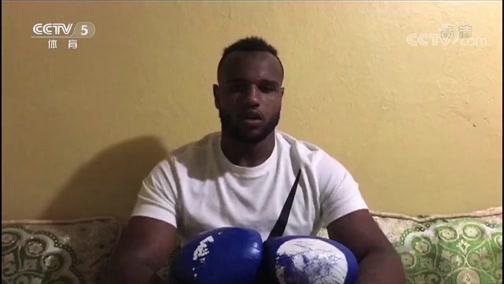 [拳击]居家训练 摩洛哥拳击手进行奥运备战