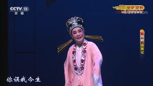 莆仙戏卖子孝母全本 主演:潮音剧团