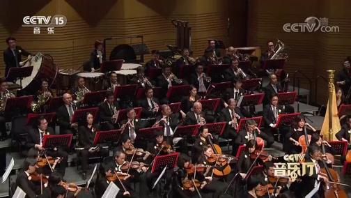 """《CCTV音乐厅》 20200430 """"漫步经典""""系列音乐会(34) 中国爱乐乐团新年音乐会(下)"""