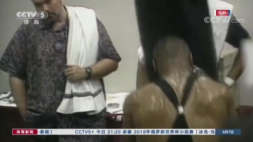 """[拳击]""""拳王""""泰森居家训练 引起网友热议"""