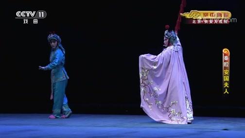 京�大鼓�⒘孀砭� 演唱:王佩臣