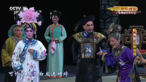 淮剧折子戏宝玉哭灵 主演:武丽娟